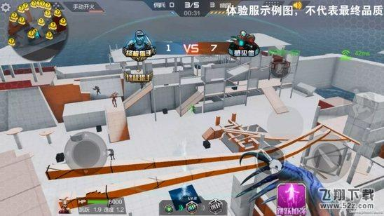 CF手游生化3.0模式新地图一览_52z.com