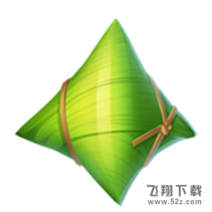 QQ飞车手游美味粽子获取攻略_52z.com