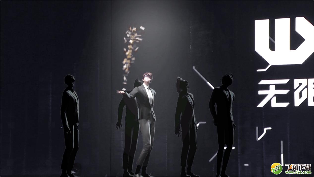 「无限王者团」到底有多不一般,看看他们的舞台首秀你就知道了_52z.com