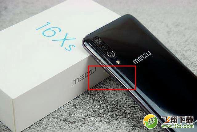 魅族16xs手机截屏方法教程