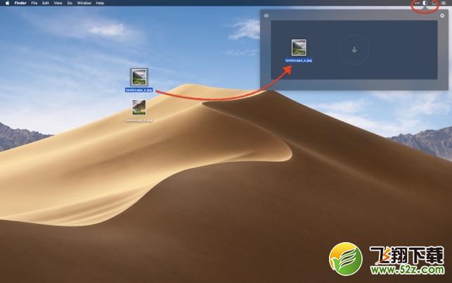 UnionV1.0.1 Mac版_52z.com