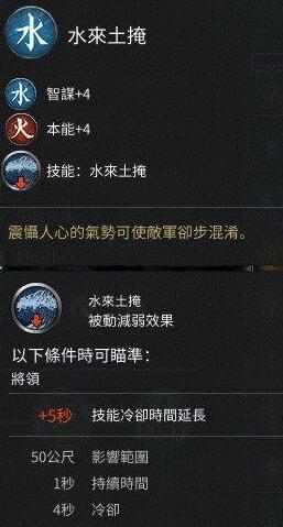 《三国全面战争》武将无双流玩法攻略_52z.com