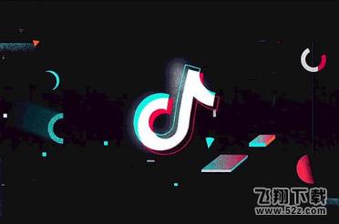 抖音app鲲特效视频制作方法教程_52z.com