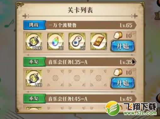 梦幻模拟战一万个波赞鲁通关攻略_52z.com