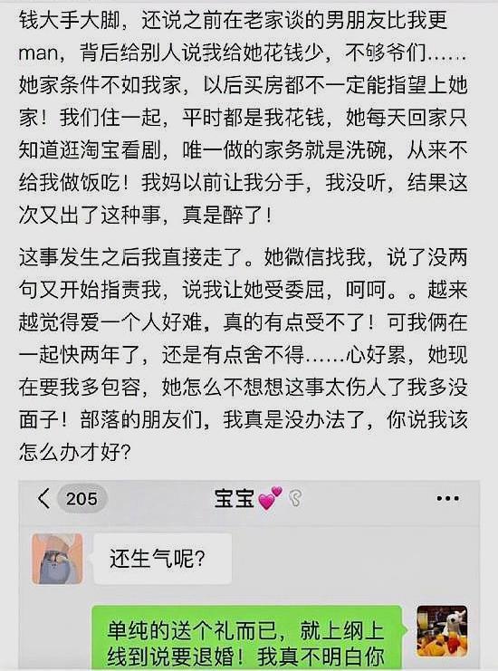 送咸肉粽岳父退婚是怎么回事 送咸肉粽岳父退婚是什么情况_52z.com