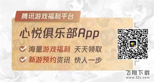 王者荣耀·游戏家中国行西安站启动报名,王者官方策划邀你现场开黑!_52z.com