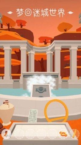 梦回迷城世界V1.0 安卓版_52z.com