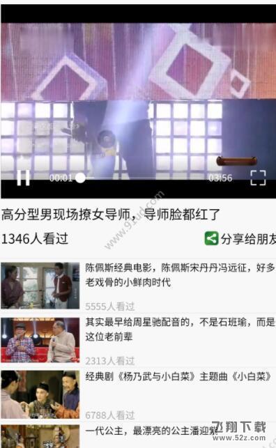 龙猫小视频_52z.com