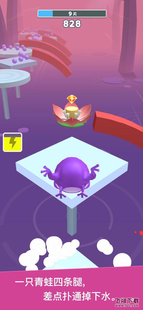 搞怪青蛙V1.4 苹果版_52z.com