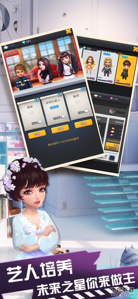 电影人生V1.0 苹果版_52z.com