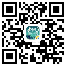 《剑网3:指尖江湖》打造可以玩的动画片,开启沉浸式游戏体验_52z.com
