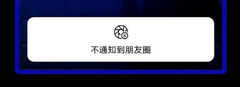 微信7.0.5内测版更新内容介绍_52z.com