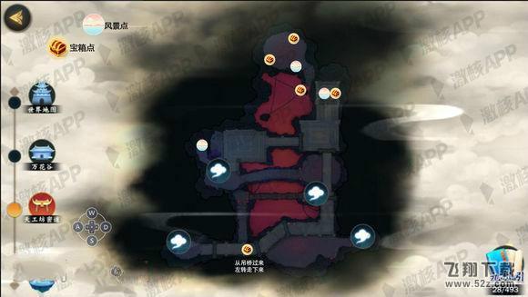 剑网3指尖江湖天工坊密道宝箱位置坐标一览_52z.com