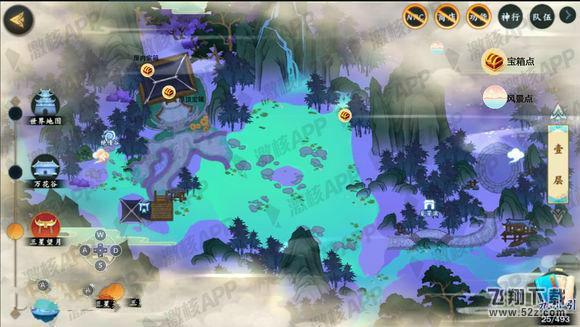 剑网3指尖江湖三星望月1层宝箱位置坐标一览_52z.com