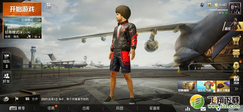 荣耀20pro游戏性能实用评测_52z.com