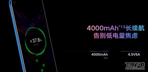 荣耀20Pro续航能力实用评测_52z.com