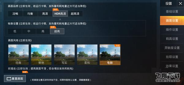 红米k20pro游戏性能实用评测_52z.com