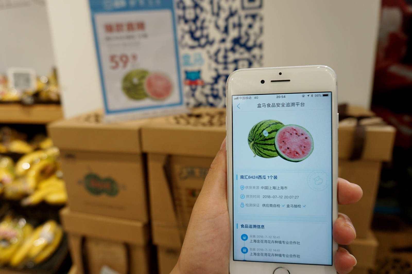 买菜APP大评测是怎么回事 买菜APP大评测是什么情况_52z.com