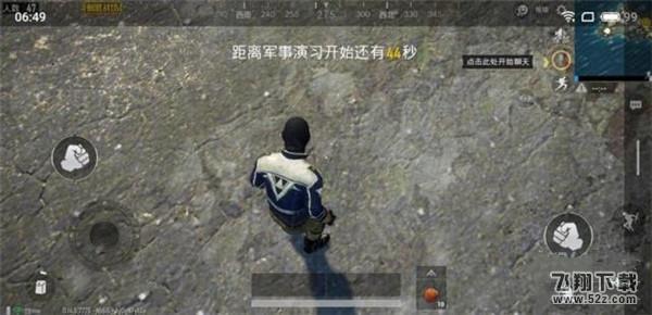 魅族16s续航能力实用评测_52z.com