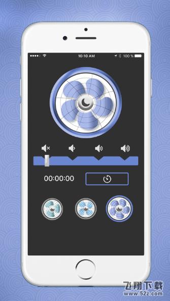 抖音催眠风扇V1.0 苹果版_52z.com