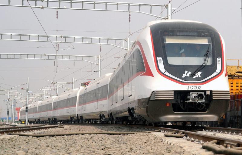 北京地铁新机场线试运行是怎么回事 北京地铁新机场线试运行是真的吗_52z.com