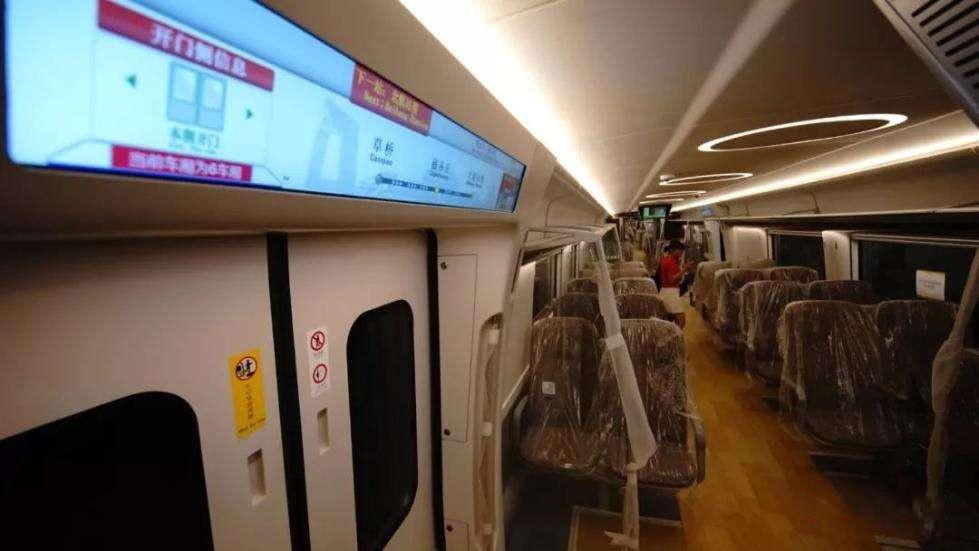 北京新机场线试运是怎么回事 北京新机场线试运是真的吗_52z.com