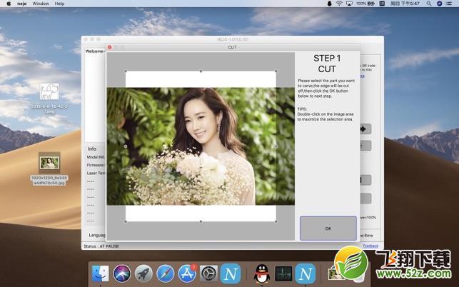 NEJEV1.0 Mac版_52z.com