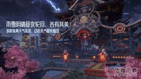 龙族幻想聊天字体颜色代码分享_52z.com