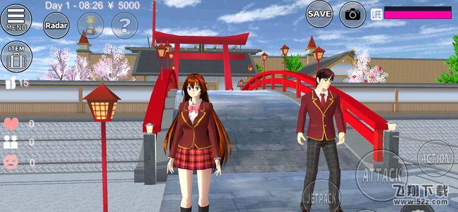 樱花校园模拟器V1.027.1 苹果版_52z.com