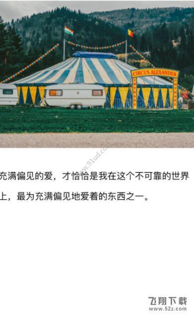 清�d洌酒_52z.com