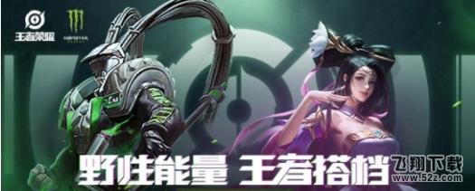 王者�s耀S16�季新皮�w�R�_52z.com