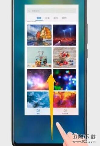 荣耀20pro手机设置应用常驻方法教程