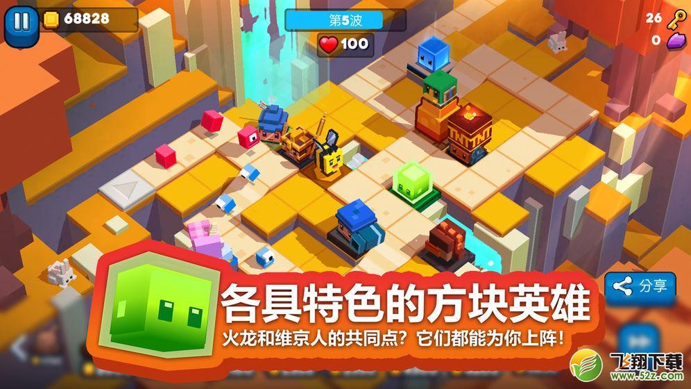 玩具拼拼��V1.0 破解版_52z.com