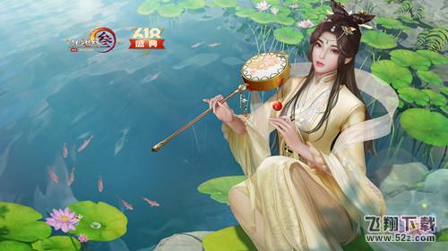 剑网三618年中盛典活动详情_52z.com