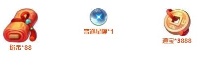 云梦四时歌父亲节活动玩法攻略_52z.com