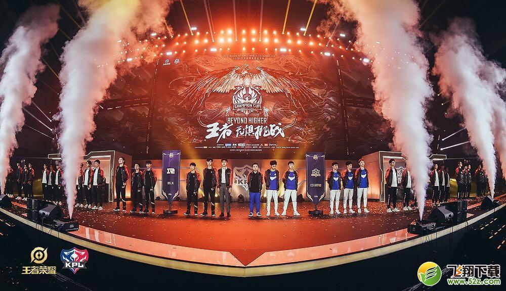 王者荣耀职业赛事首落西安eStarPro战队捧得2019年KPL春季赛总决赛桂冠_52z.com