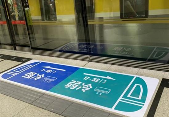 地铁同车不同温是怎么回事 地铁同车不同温是什么情况_52z.com