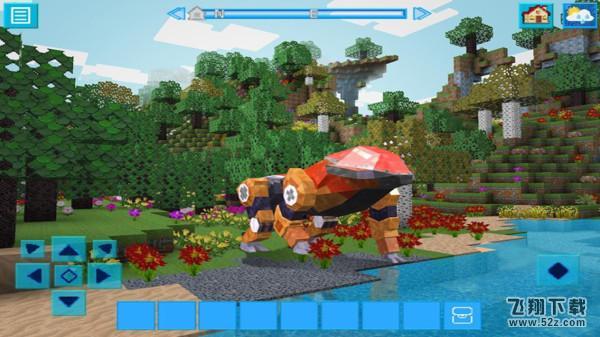 机器人世界V4.0.2 安卓版_52z.com