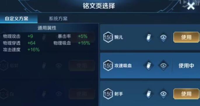 王者荣耀李信1V1李元芳打法攻略_52z.com