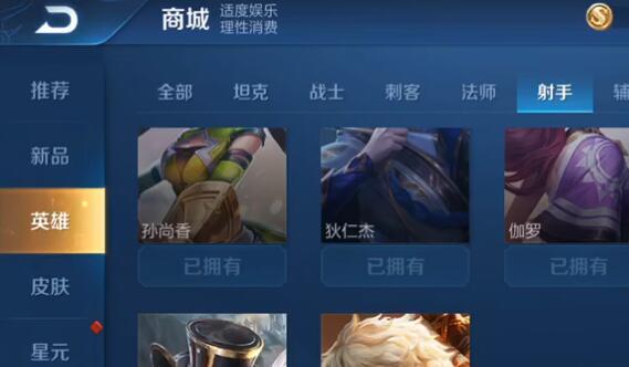 王者荣耀英雄种族分类介绍_52z.com
