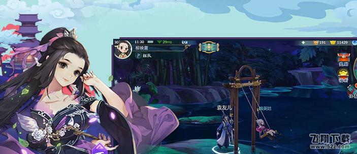 《剑网3:指尖江湖》蝴蝶获取攻略