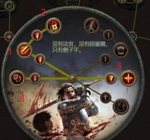 《流放之路》3.7攻坚BD推荐_52z.com