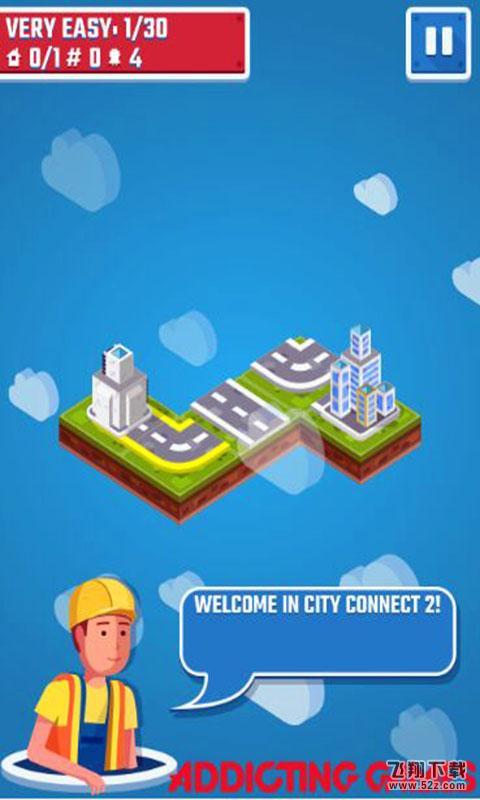 城市连接2_52z.com