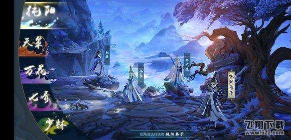 剑网3指尖江湖江湖秘少林寺心如明镜攻略_52z.com