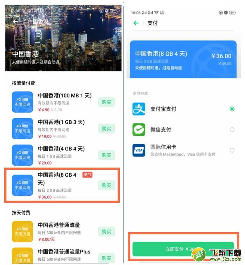 oppo reno z手机开通国际上网功能方法教程_52z.com
