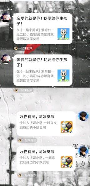 手机QQ长截图聊天记录方法教程_52z.com
