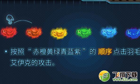 DNF普雷小游戏试玩活动地址_52z.com