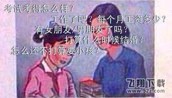 """""""最怕朋友突然的关心""""是什么梗_52z.com"""