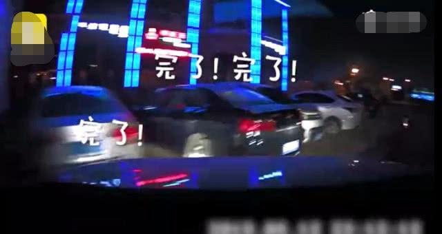 妻子起步连撞5车是怎么回事 妻子起步连撞5车是什么情况_52z.com