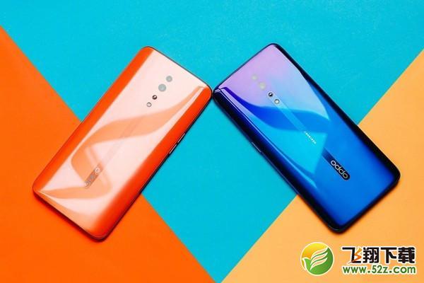 oppo reno z是玻璃机身吗 oppo reno z机身是什么材质_52z.com